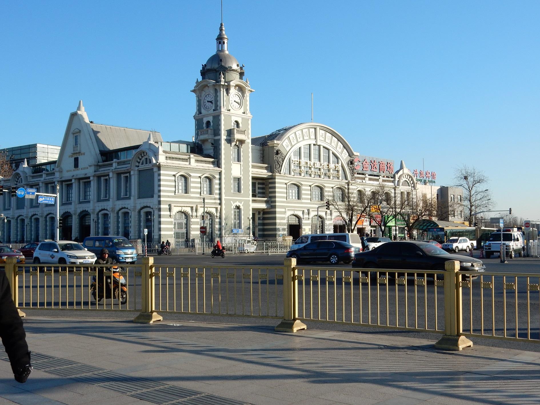 Beijing_Railway_Museum_Peking_Vasut_Muzeum