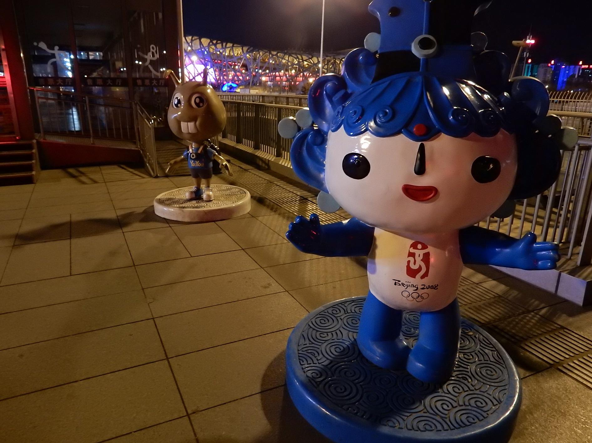 Beijing_review_Peking_utleiras_Spabook