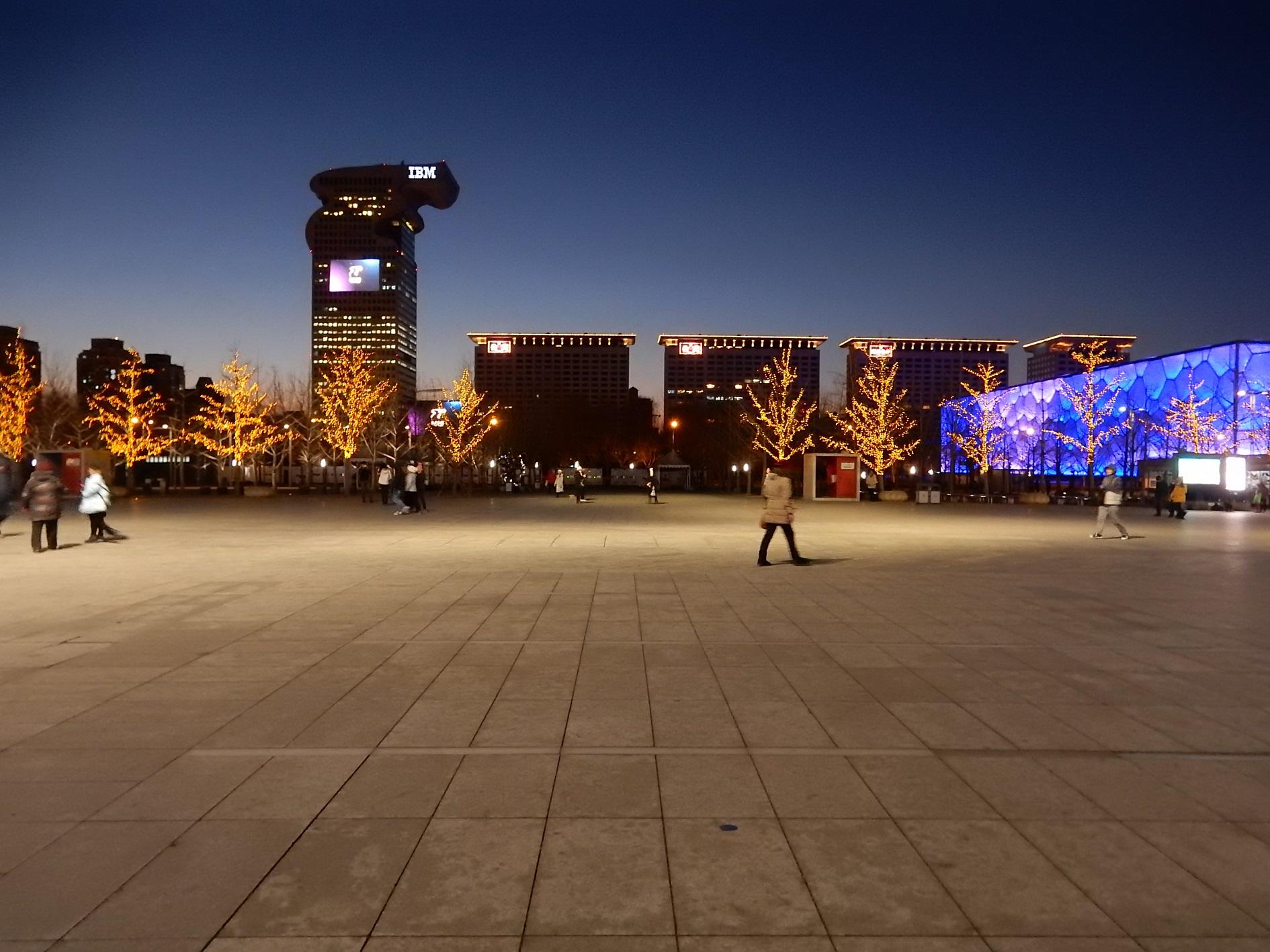 Pangu_Plaza_Dragon_Building