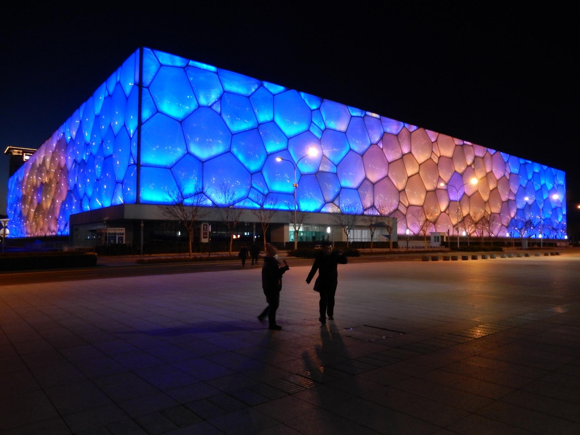 Beijing_Aquatics_Centre_Peking_Uszoda