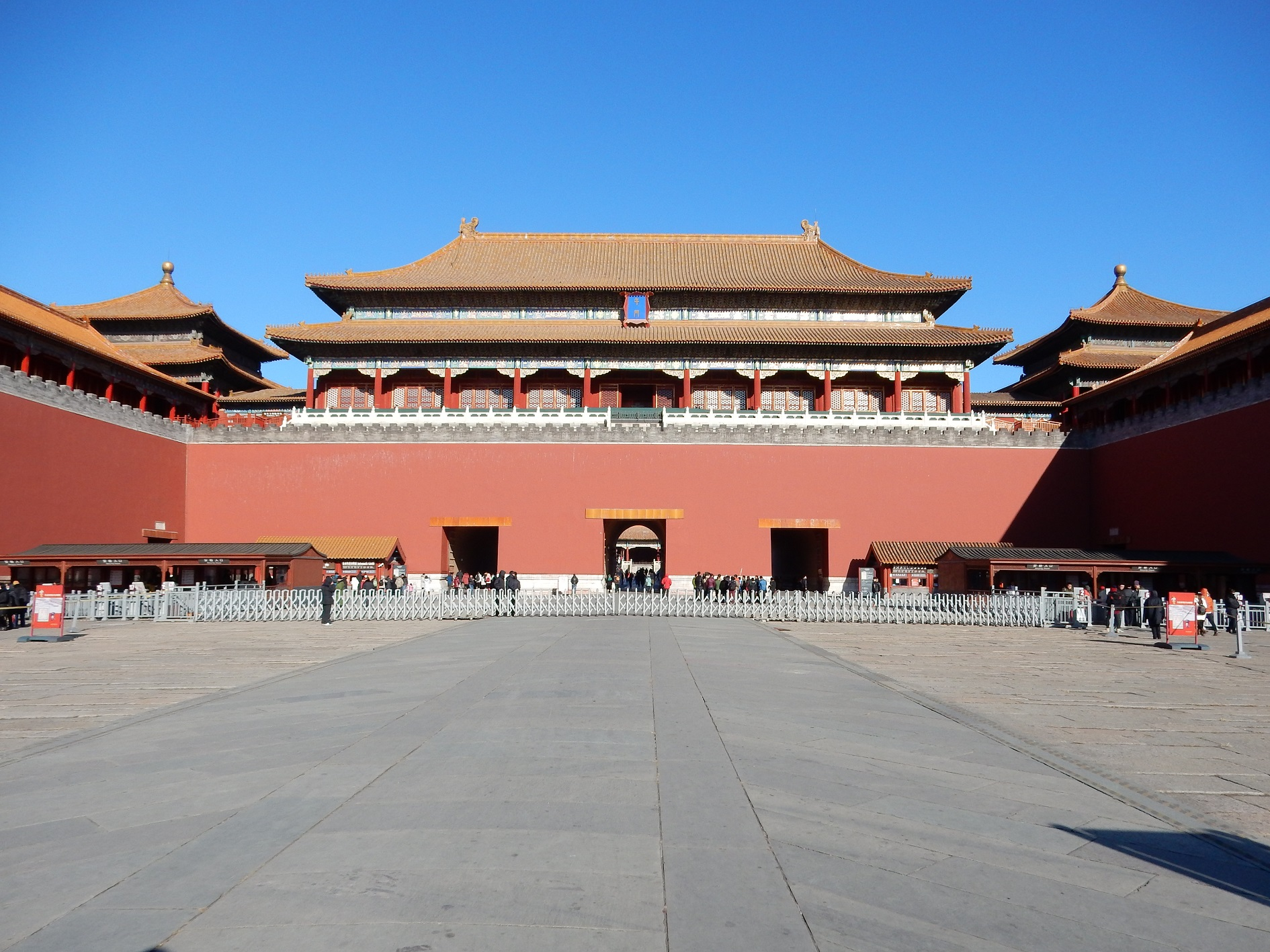 Beijing_Forbidden_City_Tiltott_Varos_Peking_bejarat_entrance