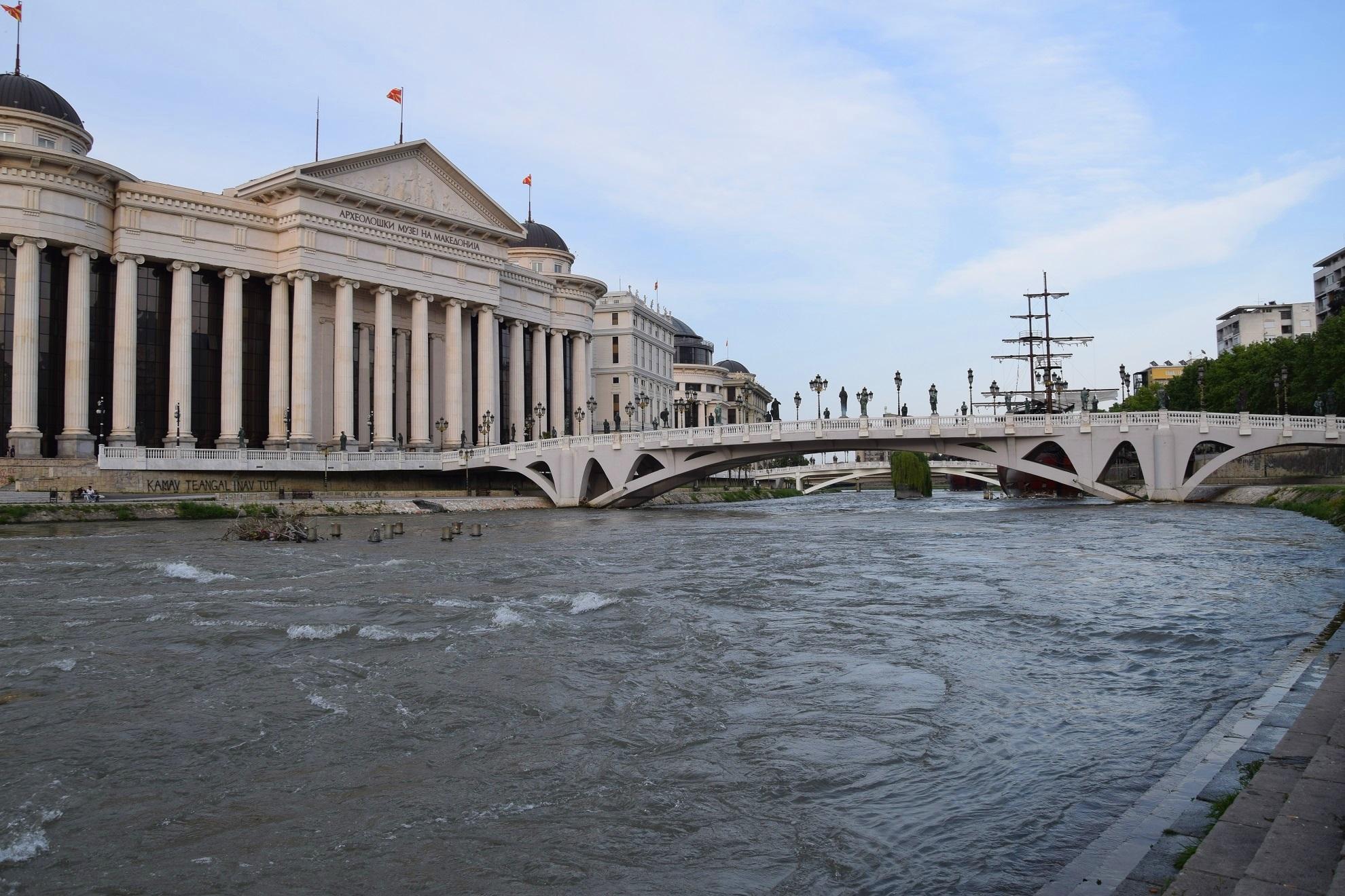 Holiday Inn Skopje Restaurant Boat River Bridge