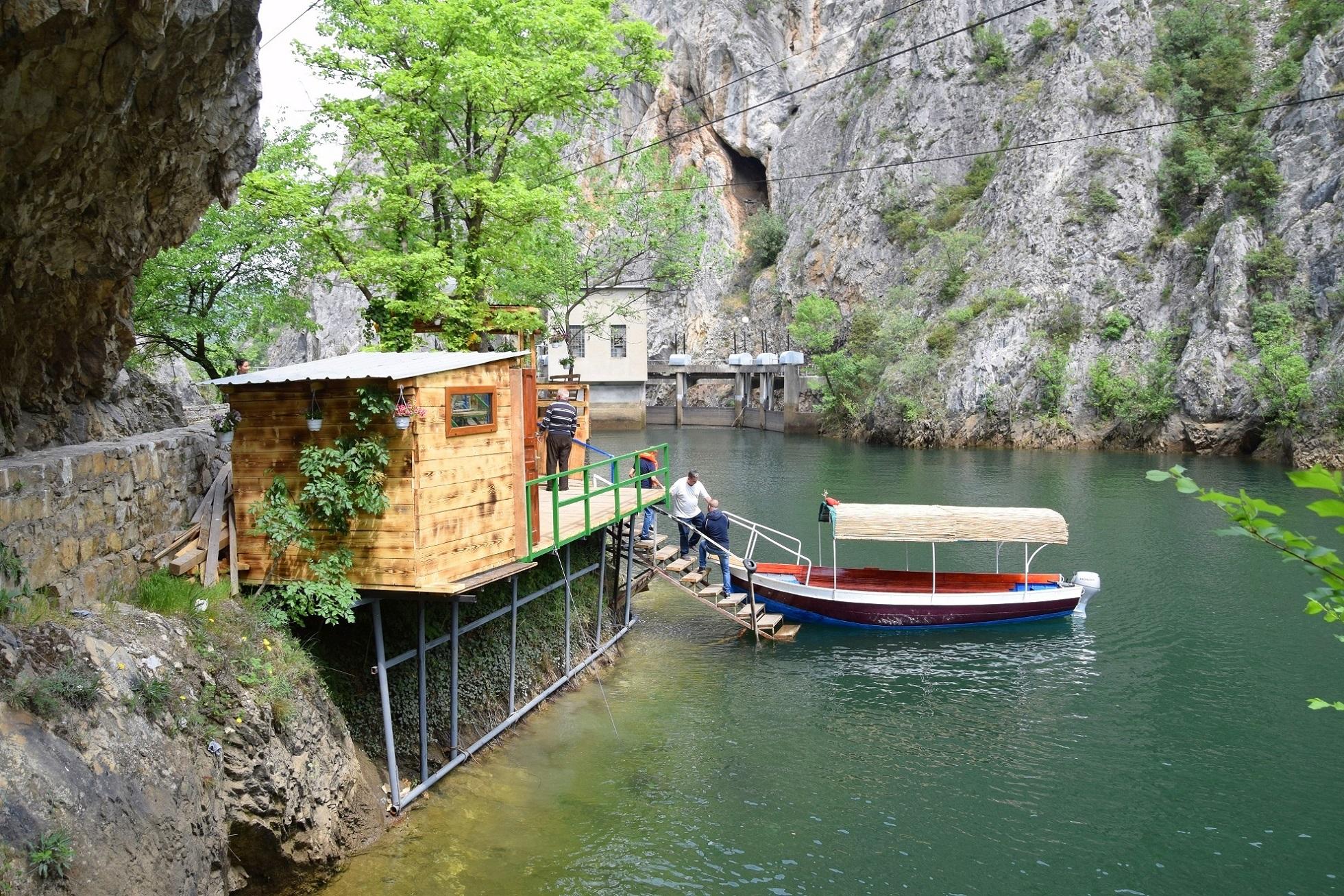 Skopje Matka Canyon Entrance boat