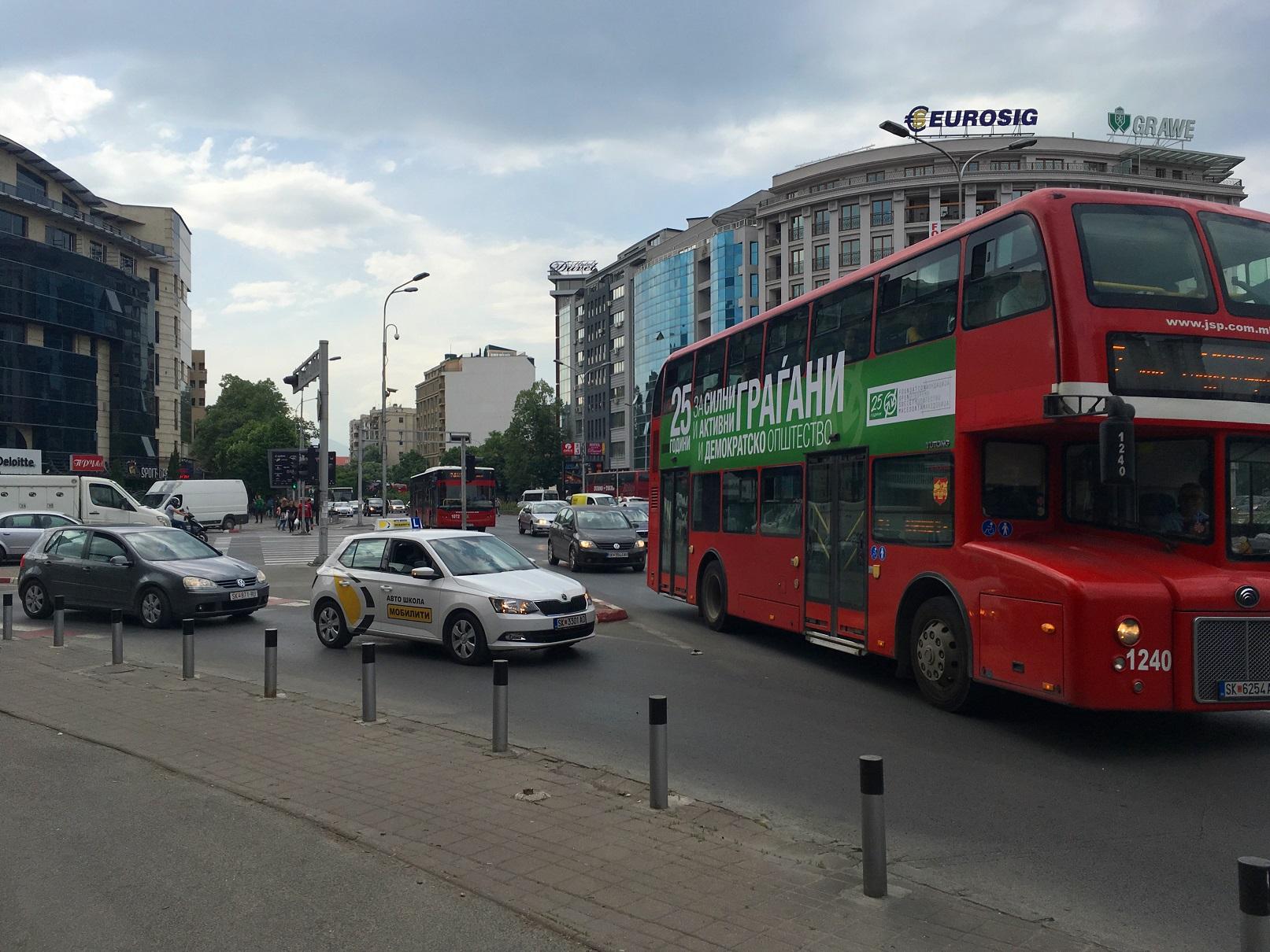 Skopje double decker bus London