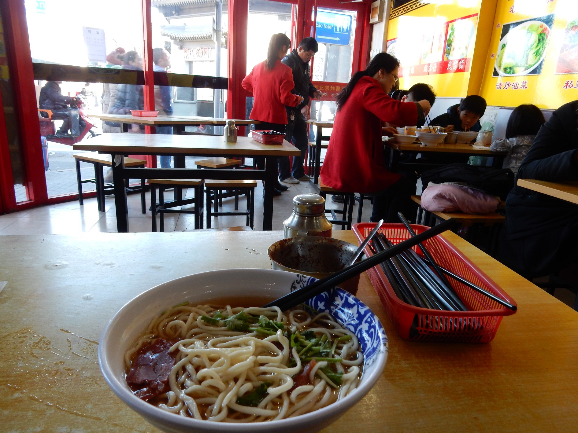 Chinese_soup_kinai_leves
