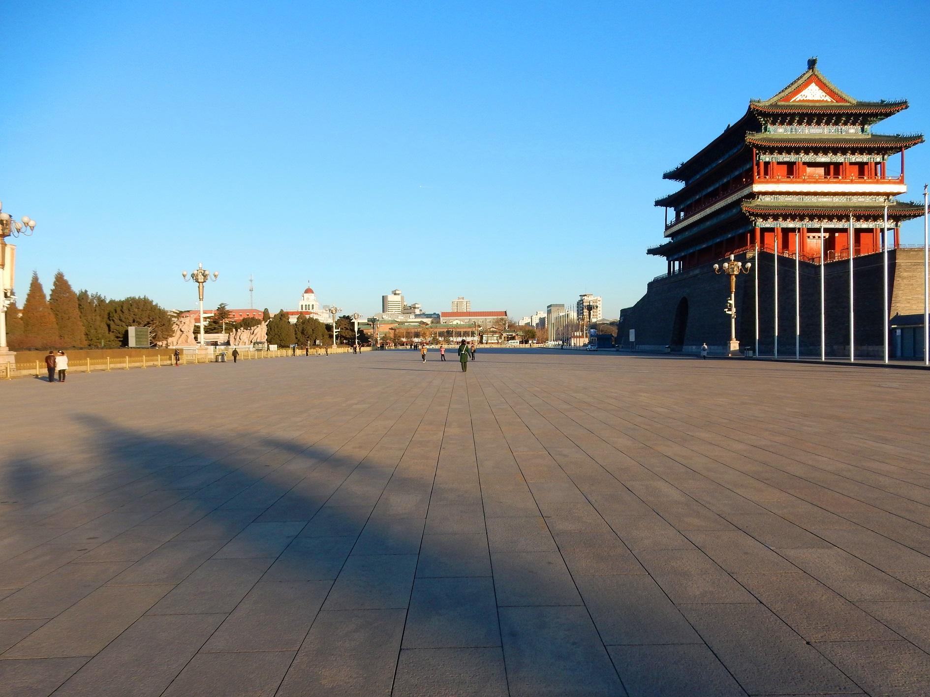 Zhengyang_Gate_Beijing_review