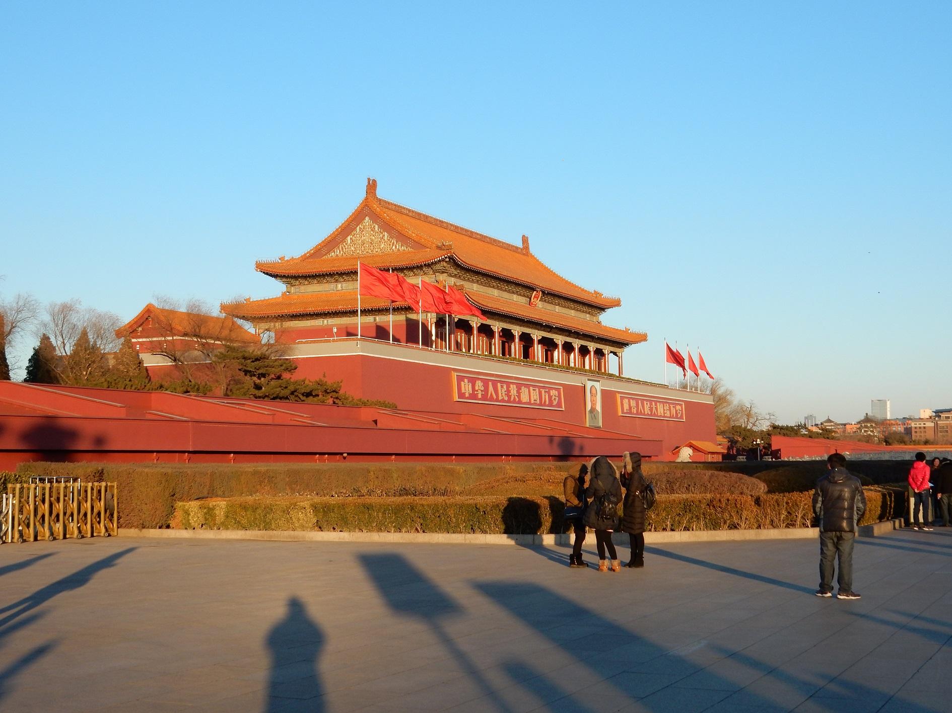 Tienanmen_Square_building