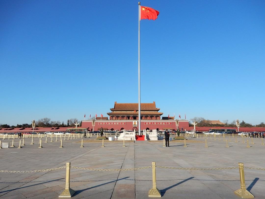 Peking látnivalói Tienanmen tér Tiltott város bejárata