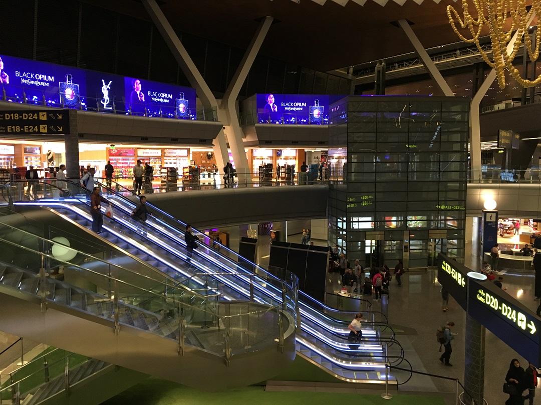 Qatar Doha átszállás repülőtér