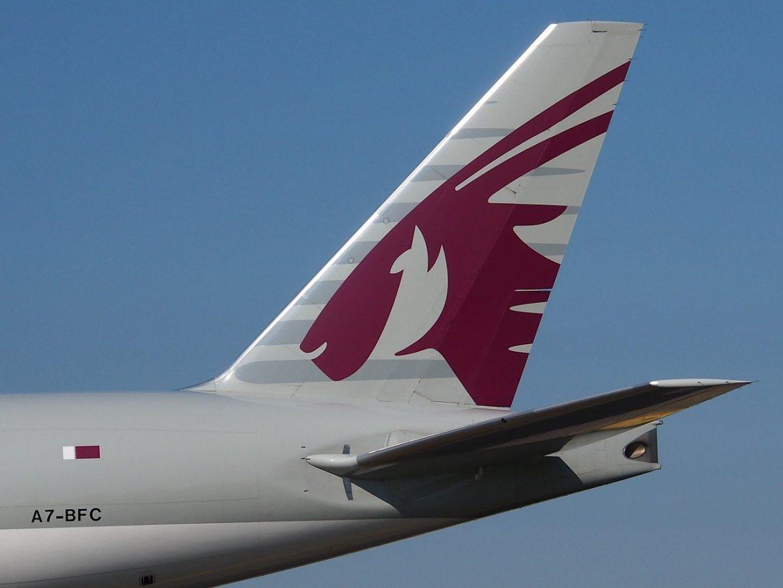Qatar Airways Budapest repülőgép