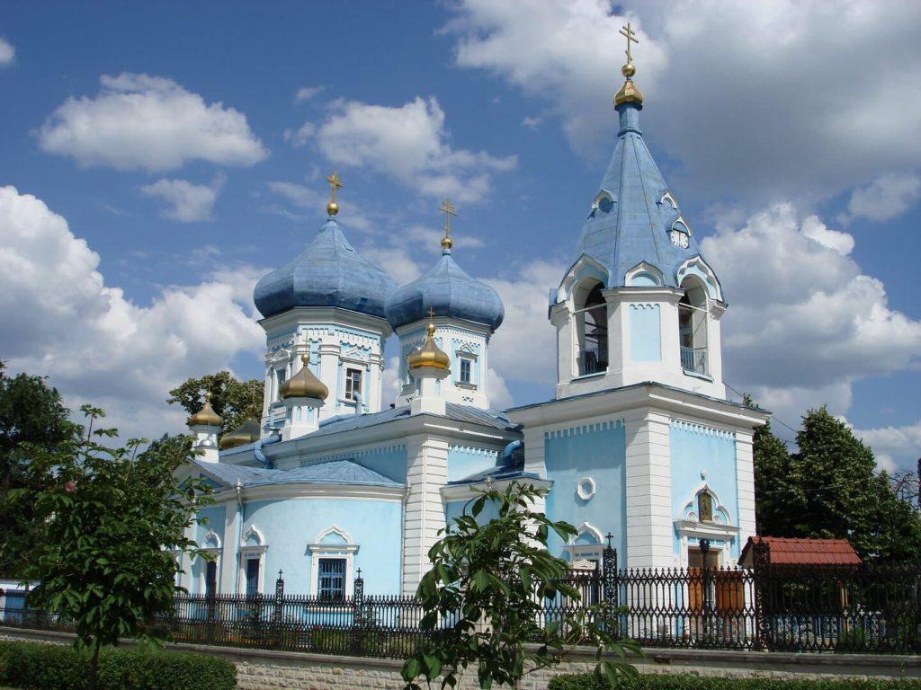 utazás Moldova korlátozás nélkül védettségi igazolvány Chisinau
