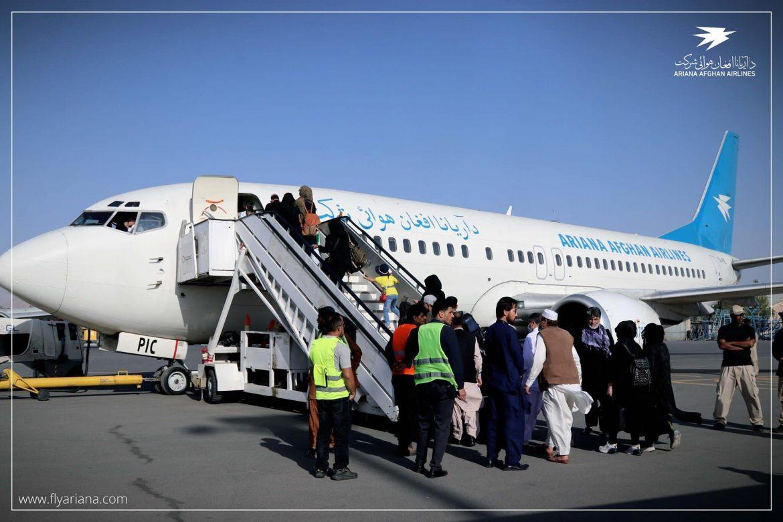 Kabul radar Afganisztán belföldi repülő járatok újraindulása
